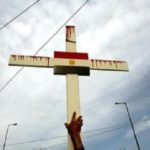 Coptic flag-cross
