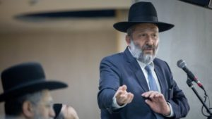 Shas leader: Modern Orthodox communities are 'borderline Reform'