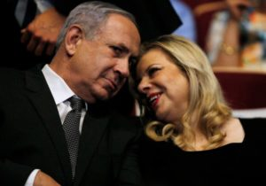 One rule for the Netanyahus, another for the rest of us