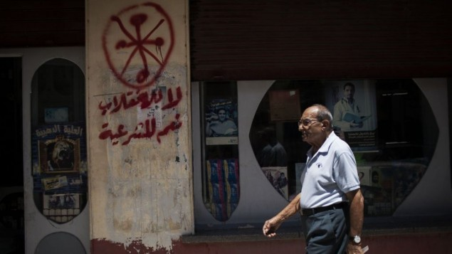 Egyptian crisis puts fearful Christians in a corner