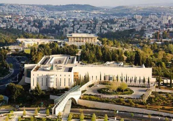 High Court of Justice okays transfer of ancient library to western Jerusalem